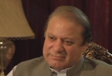 Nawaz Sharif Admit in Jinnah Hospital Lahore