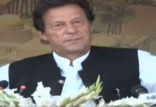 PM Announces Ramzan Subsidy