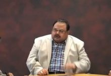 Police Arrested Altaf Hussain for money laundering