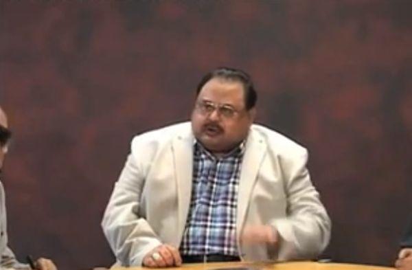 Police Arrested Altaf Hussain for money laundering