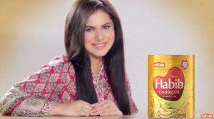 Habib banaspati and cooking oil